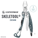 美國Leatherman Skeleto...