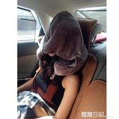 連帽記憶棉U型枕便攜護頸枕遮光帶帽子脖子u形枕飛機旅行頸椎枕頭 露露日記