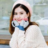 手套 韓版可愛女士手套秋冬季學生卡通加厚保暖五指翻蓋針織毛線露半指 全館免運