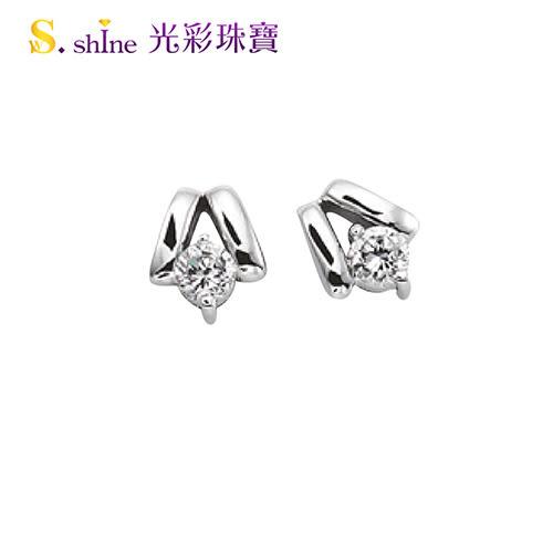 【光彩珠寶】20分x2 日本鉑金鑽石耳環 甜蜜共舞