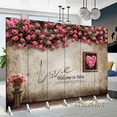 屏風隔斷時尚臥室玄關歐式簡約現代折屏家用單品MBS「時尚彩虹屋」