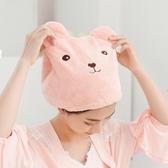 居家家 動物卡通干發帽超強頭發速干包頭巾 可愛成人加厚吸水浴帽