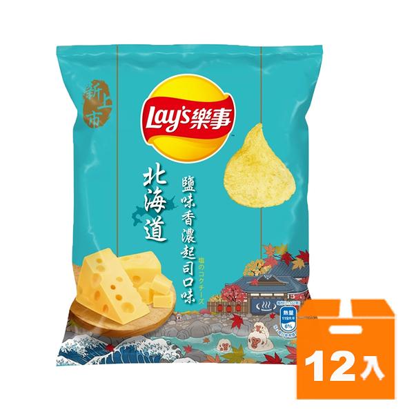 樂事北海道鹽味香濃起司口味洋芋片43g(12入)/箱