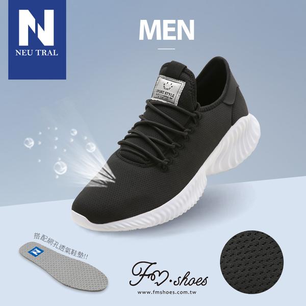休閒鞋.超輕網布休閒鞋(黑)-Men-FM時尚美鞋-NeuTral.Popcorn