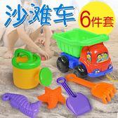 兒童沙灘玩具車大號寶寶海邊戲水玩具車挖沙玩沙工具洗澡玩具車  小時光生活館