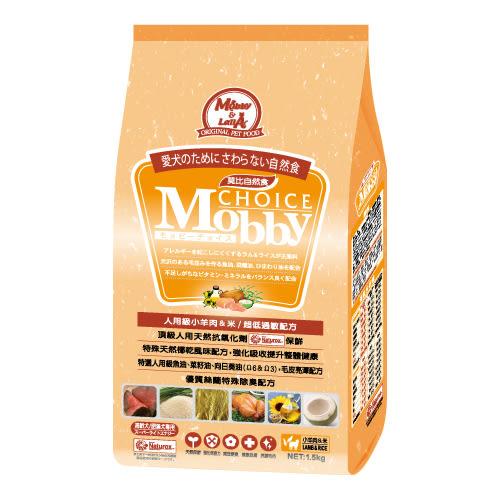 *~寵物FUN城市~*莫比Mobby-羊肉&米 高齡犬專業配方【3kg】狗飼料 犬糧