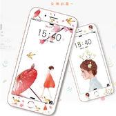 [24hr-現貨快出] 蘋果 iphone 6/6s 7 8 卡通 玻璃膜 手機 全屏 貼膜 軟邊 鋼化 彩膜 i6s 7/8