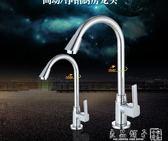 尚動單冷廚房龍頭洗菜盆水槽水龍頭萬向水龍頭全銅家用面盆水龍頭     良品鋪子