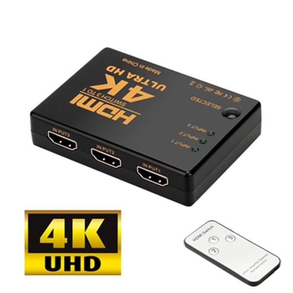 標準4K2K HDMI 3進1出遙控切換器-93C