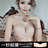 克妹Ke-Mei【AT58649】波波美胸!一片式隱形集中無痕胸貼Nubar內衣