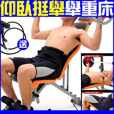 變態重量訓練機拉力繩舉重床啞鈴椅飛鳥凳健身健腹機器材仰臥起坐板另售單槓心健美輪運動手套