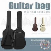 82折免運-新品吉他包41寸40寸38寸加厚後背民謠木吉他包39寸吉它琴包袋防水 XW