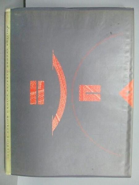 【書寶二手書T4/設計_EPM】Interior Design Choice(7)