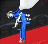 德國GFG TT噴槍上壺高霧化鈑金油漆噴槍5000B汽車噴漆槍噴壺 英雄聯盟