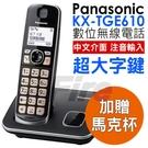 【送杯子】 Panasonic 國際牌 ...