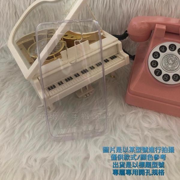 HTC U Play (U-2u)《灰黑/透明軟殼軟套》透明殼清水套透明手機殼手機套保護殼果凍套保護套背蓋外殼
