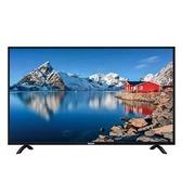 【南紡購物中心】禾聯【HF-43VA1】43吋電視