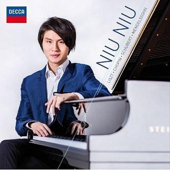 張勝量(牛牛) 鋼琴演奏輯 CD Niu Niu Liszt Chopin Schubert Mendelssohn 免運 (購潮8)