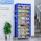 簡易鞋架家用經濟型加厚牛津布帶拉?多層鋼管組裝防塵收納鞋櫃 【全館免運】