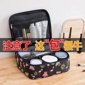 ins網紅化妝包小號便攜韓國簡約大容量旅行隨身少女心品袋收納盒 【快速出貨八五折免運】