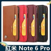 Xiaomi 小米 紅米機 Note 6 Pro 皮紋保護套 皮革側翻皮套 隱形磁扣 錢包款 支架 插卡 手機套 手機殼