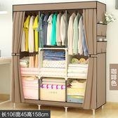 簡易衣柜鋼架布衣柜鋼管組裝雙人大號衣櫥出租房簡約現代經濟型【韓衣舍】