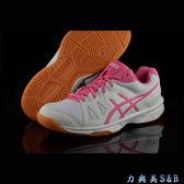 asics 女排羽球鞋 GEL-UPCOURT 白底鞋面+粉色邊色  【1027】