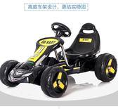 兒童電動四輪卡丁可坐寶寶沙灘小孩腳踏電瓶自行車玩具   LVV11151