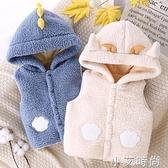 寶寶馬甲秋冬加絨男童兒童女洋氣外穿嬰兒馬甲小男羊羔絨背心坎肩 小艾新品