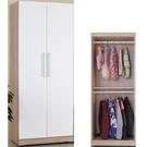 衣櫃 衣櫥 AM-43-5 潔絲2.5尺...