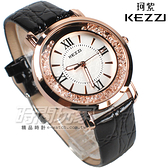 KEZZI珂紫 羅馬滾鑽 低調奢華 皮帶 女錶 玫瑰金x黑色 KE747黑 創意流沙晶鑽皮革腕錶 水晶