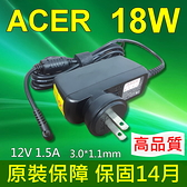 ACER 高品質 18W 變壓器 3.0*1.1mm ADP-18AW AP.0180P.002 AP.0180P.003LC ADT0A.024 PSA18R-120P Acer Switch 10