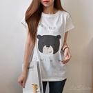 [預購+現貨]貼繡條紋熊T(3色)-上衣-72031680 -pipima-53