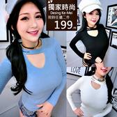克妹Ke-Mei【AT56366】小心機電繡字寫字母性感摟空針織上衣