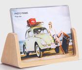 歐式木質相框擺臺創意6 7寸七寸亞克力宜家韓版現照片-享家生活館