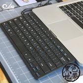 迷你巧克力筆記本USB臺式平板手機安卓辦公超薄便攜外接有線鍵盤【黑色地帶】