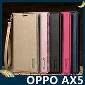 OPPA AX5/AX5s Hanman保護套 皮革側翻皮套 隱形磁扣 簡易防水 帶掛繩 支架 插卡 手機套 手機殼 歐珀