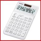 CASIO 12位元璀璨晶耀桌上型計算機-珍珠白 JW-200SC-WE【KO01019】i-Style居家生活