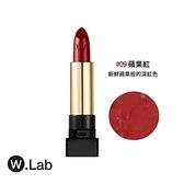 W.Lab 看我百變柔霧唇膏3.7g 09蘋果紅 原廠公司貨