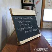 簡約木框支架式小黑板廣告板 創意店鋪桌面吧台宣傳板 家用留言板WD   電購3C