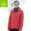 【瑞多仕 RATOPS 男 SOftshell防水透氣夾克《紅色》】RAS-751/保暖外套/防風/旅遊