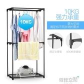幹衣機烘乾機 家用幹衣機家用雙層衣櫃寶寶可用烘衣機暖風機220V YTL