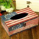 美國國旗做舊復古經典皮革紙巾盒