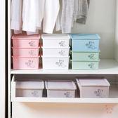 內衣收納盒家用塑料衣櫃內衣收納盒抽屜內衣褲整理盒桌面文胸內褲襪子收納箱XW(1件免運)