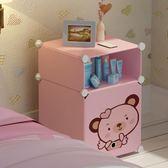 聖誕節交換禮物-床頭櫃床邊收納儲物簡約現代經濟型多功能簡易塑料臥室小櫃子TZGZ