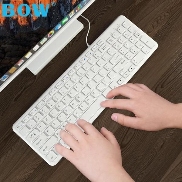 小鍵盤 筆記本外接鍵盤有線臺式電腦USB無線小無聲靜音巧克力超薄【快速出貨八折搶購】
