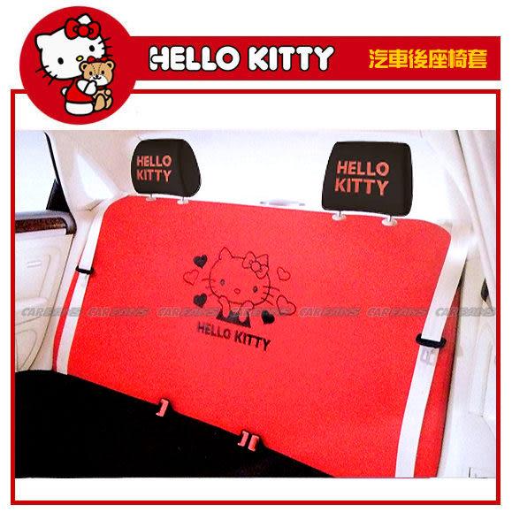 【愛車族購物網】Hello Kitty 幸福之旅-汽車後座椅套