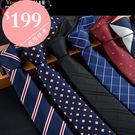 男士韓版窄領帶 拉錬領帶易拉得 新郎結婚領帶商務正裝懶人領帶潮「時尚彩虹屋」
