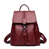 後背包 雙肩包女韓版2020新款潮百搭休閑時尚女包包軟皮簡約背包