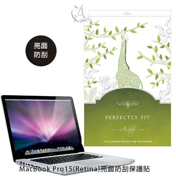 【A Shop】 Real Stuff 亮面抗刮 Retina Macbook Pro15保護貼-(ASP002-AA-R15)